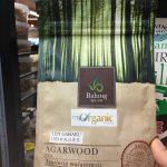 お香や精油に使われる「アガーウッド(Agarwood/沈香)」の味ってどうなの?