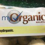 マレーシアの食・農・環境に関わる認証制度、MyGAP(マイギャップ)とMyOrganic(マイオーガニック)の違い
