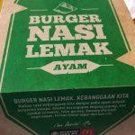 マレーシアのナシレマバーガーが期待を裏切ってきた件