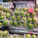 深圳で観光せずにAEONで珍フルーツ巡り♪