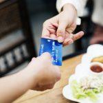 マレーシアのクレジットカード発行条件とネット申し込みできるサイト3選